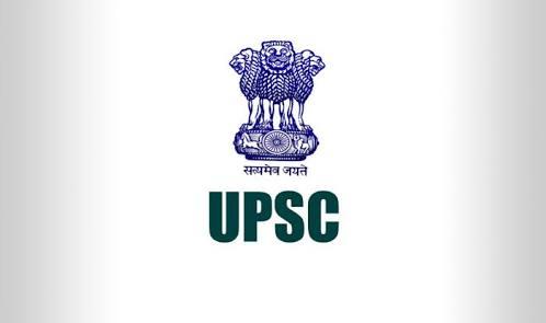 UPSC IIS Recruitment 2017