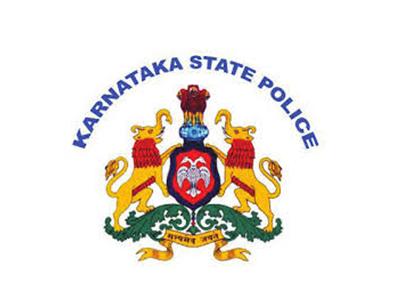 Karnataka PSI Recruitment 2017