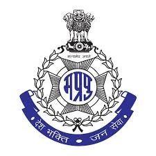 MP Police Constable Previous papers 2017