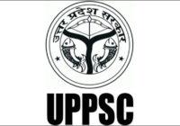 UPPSC Upper Subordinate 2017