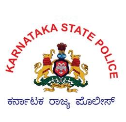 Karnataka APC Recruitment