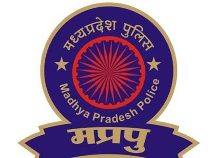 MP Police Sub Inspector Vacancy