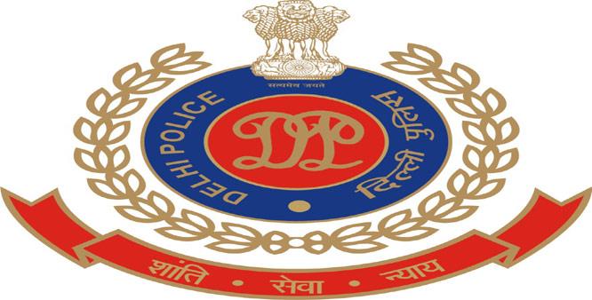 delhi Police MTS Books