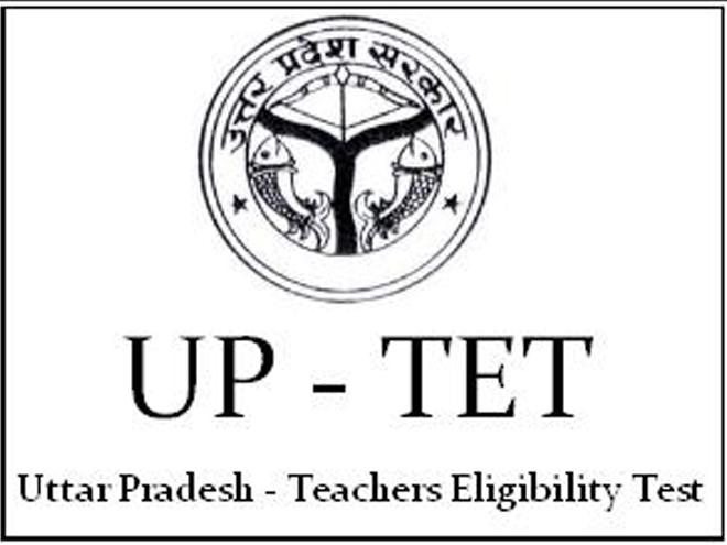 uptet result 2017 roll number wise