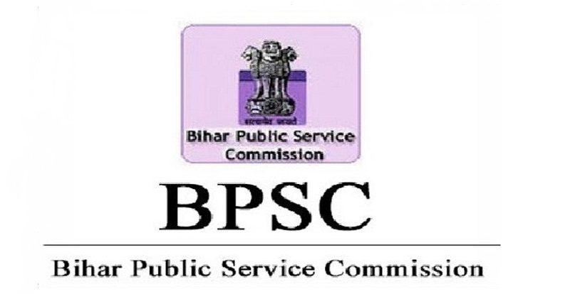 bpsc assistant professor salary and pay scale