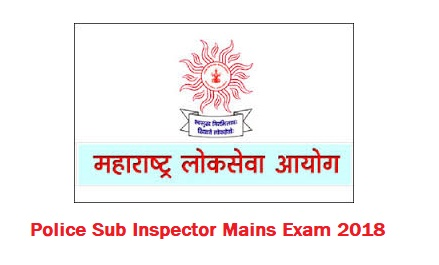 MPSC PSI police Sub Inspector mains exam 2018