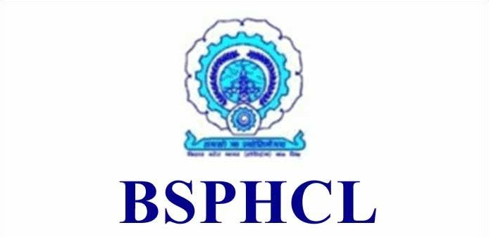 bsphcl je salary