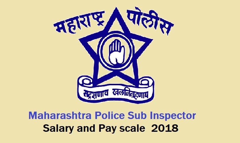 Maharashtra Police Sub Inspector PSI Salary