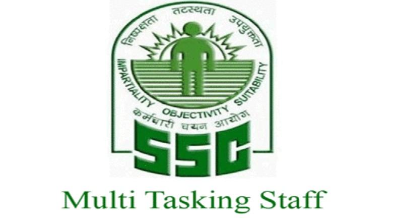 Best Books For Multi Tasking Staff SSC