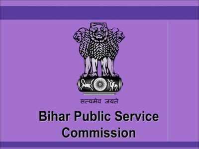 BPSC Judicial Service Exam Schedule