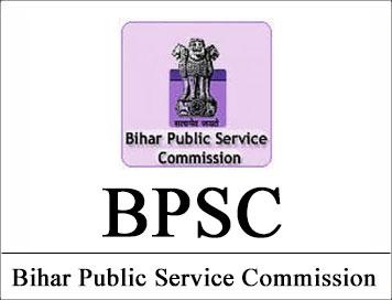 BPSC Judicial Service Recruitment 2019 Exam