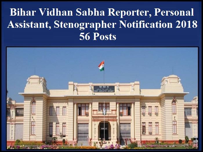 Bihar Vidhan Sabha Reporter Exam Date Announced