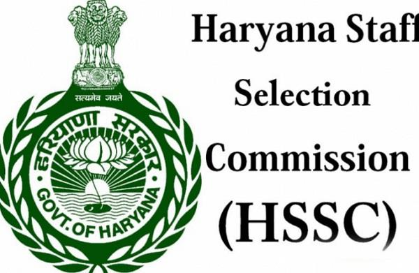Patwari Salary in Hand in Haryana 2019