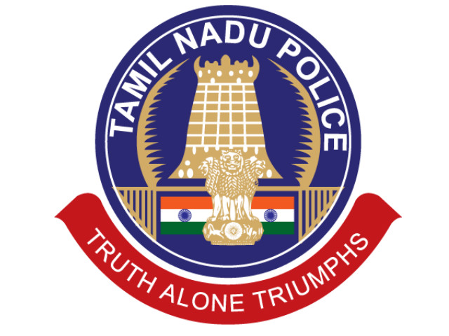 TNUSRB Police Constable Physical Test Details 2019