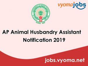 AP Animal Husbandry Assistant Salary 2019