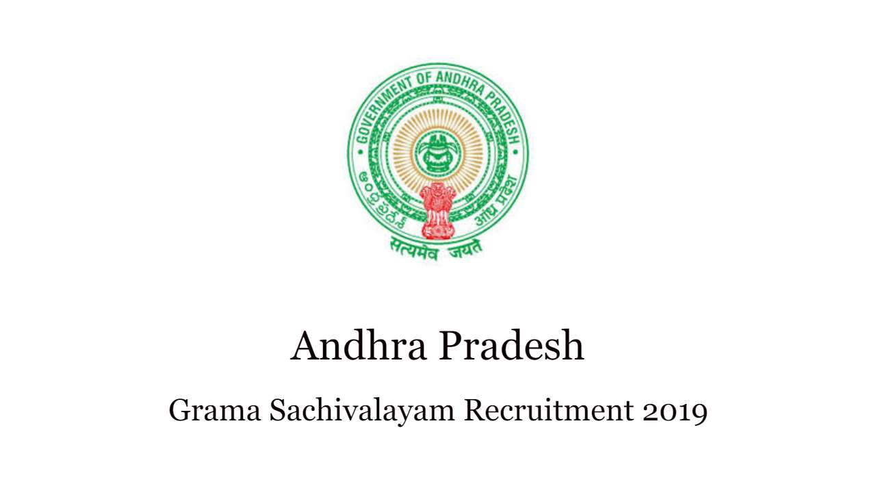 AP Grama Sachivalayam Engineering Assistant Salary
