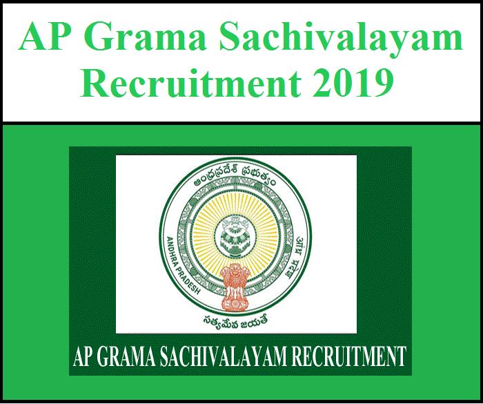 AP Grama Sachivalayam VRO Salary and job profile 2019