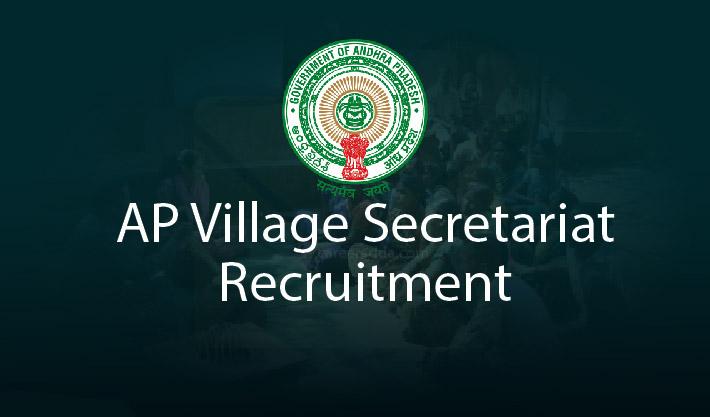 AP Panchayat Digital Assistant Salary 2019