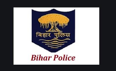 Bihar Police SI Syllabus in Hindi Pdf Download 2019