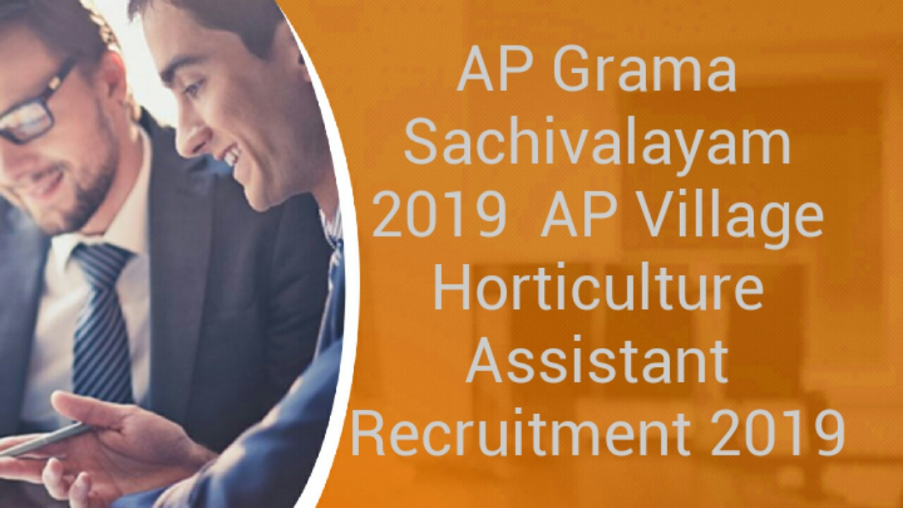 AP Village Horticulture Assistant Salary 2019