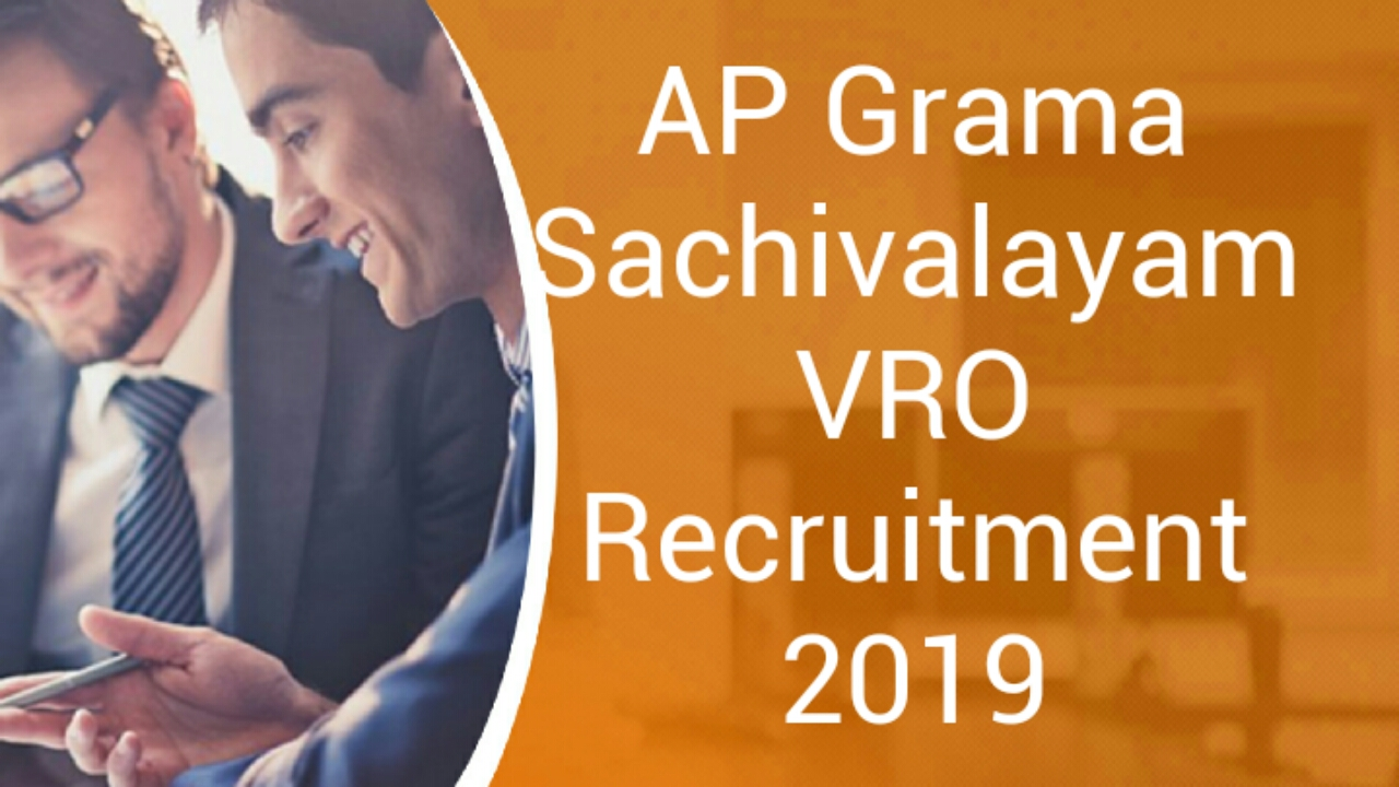 AP Grama Sachivalayam VRO Salary and job profile 2019