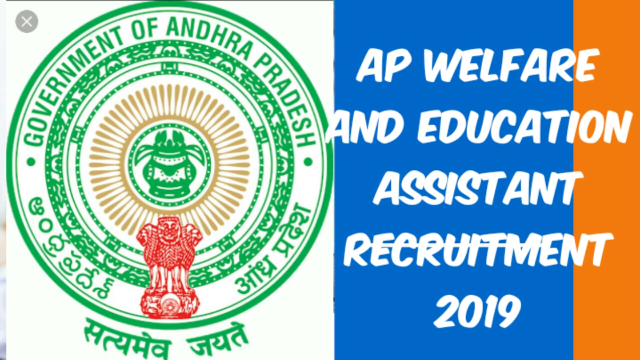 AP Welfare and Education Assistant Salary