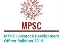 MPSC Livestock Development Officer Syllabus 2019   Download PDF