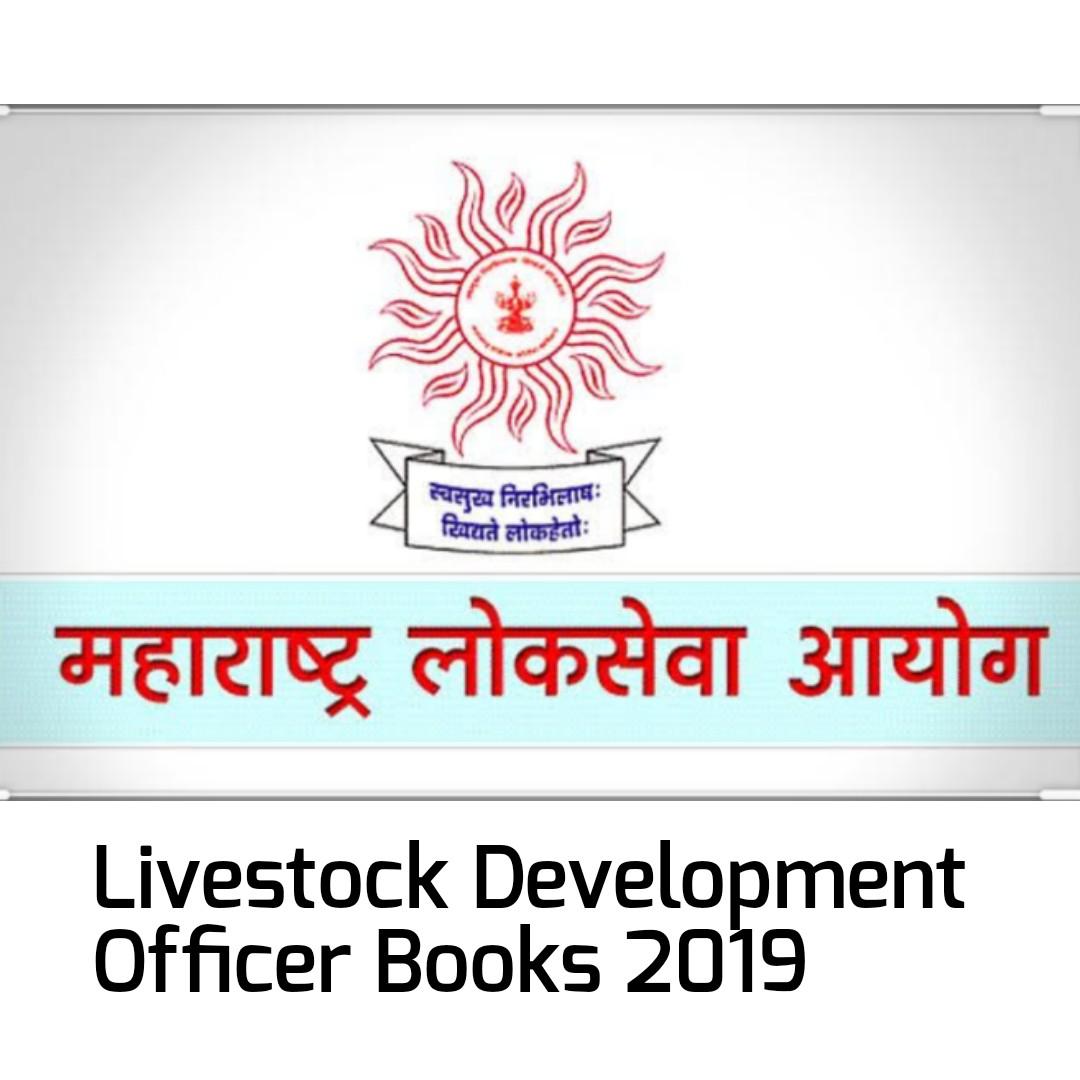 Best Books for MPSC Livestock Development Officer 2019