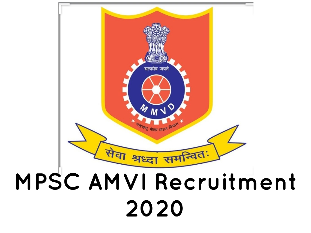 MPSC AMVI RTO Notification 2020