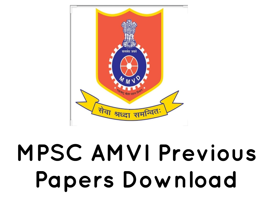MPSC AMVI RTO Previous Papers Download Pdf 2020