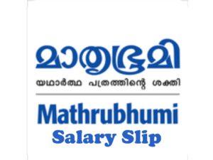 Mathrubhumi Salary Slip