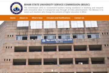 BSUSC Assistant Professor Salary