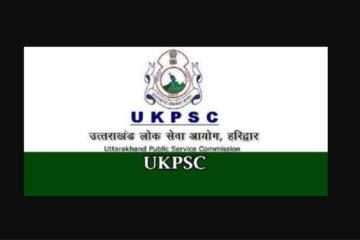 UKPSC Lecturer Salary