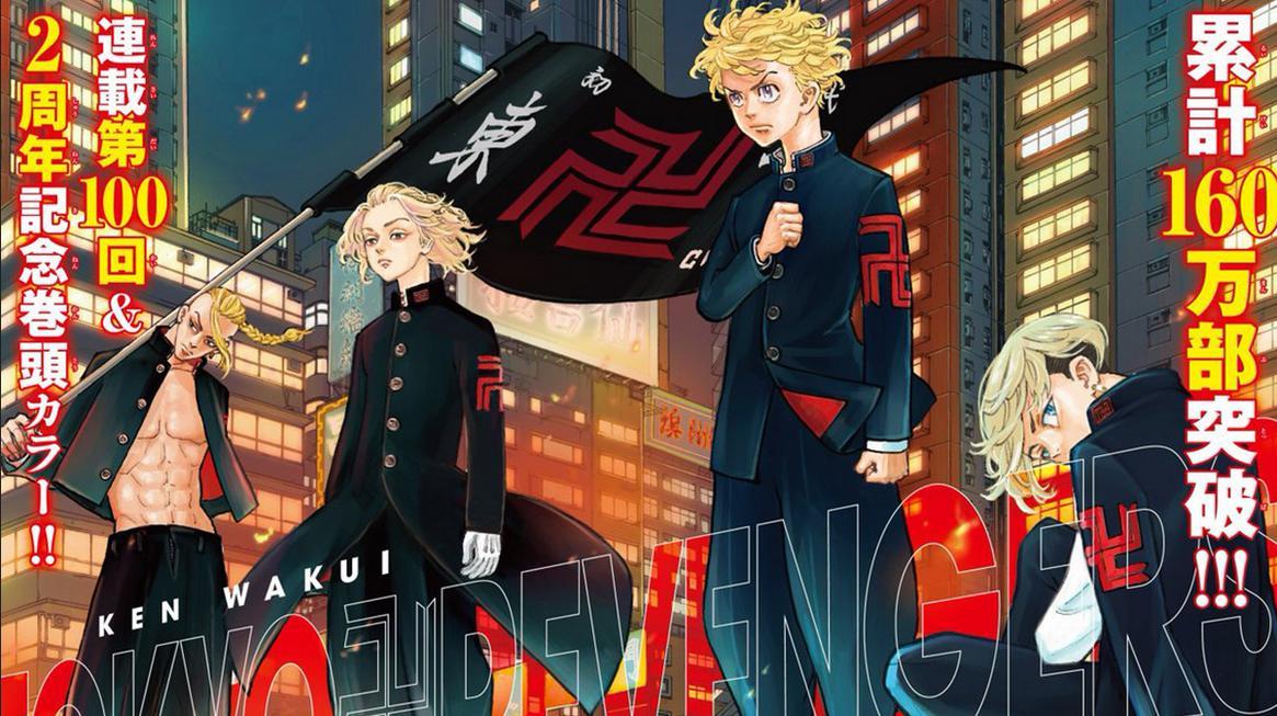 Tokyo Revengers Episode 22 Release Date