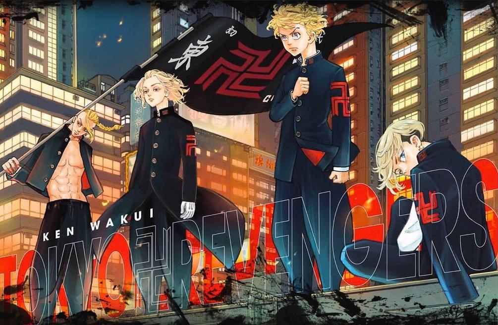 Tokyo Revengers Episode 23 Release Date