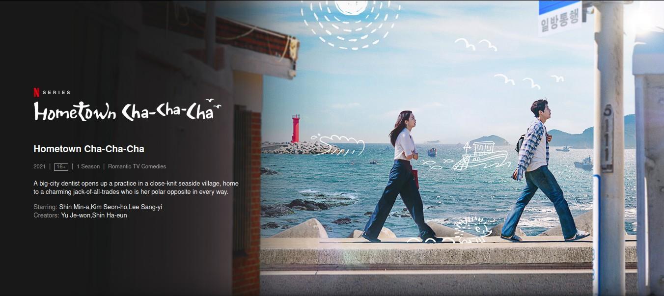 Hometown Cha Cha Cha Episode 16 Release Date